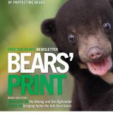 ftb newsletter sept cover